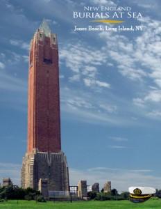 jonesbeach-water-tower